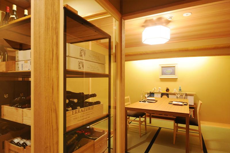 Restaurant bar kanamean nishitomiya kyoto ryokan for Traditionelles japanisches hotel